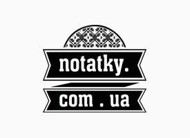 NOTATKY.COM.UA